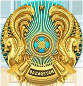 Коммунальное государственное учреждение «Отдел занятости и социальных программ акимата Айыртауского района Северо-Казахстанской области»